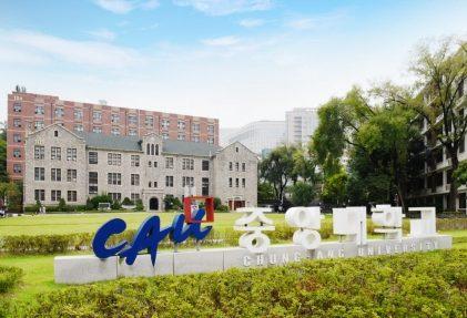 중앙대학교 지능형 에너지산업 융합대학원 선정 '에너지신산업 고급인재 양성'